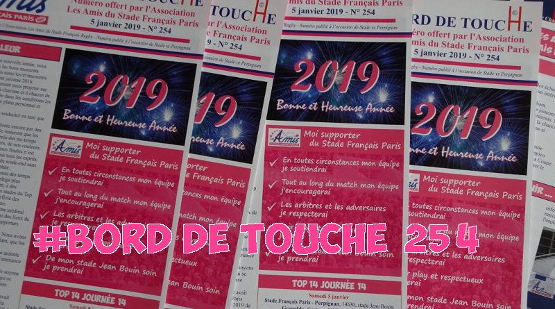 Bord de Touche 254 – Stade / Perpignan