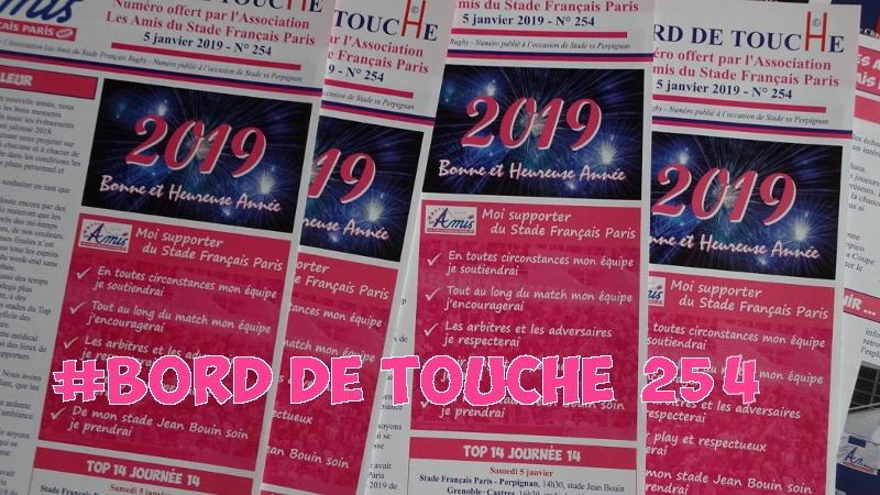 Bord de Touche 254 - Stade / Perpignan