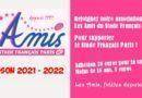 Adhésion aux Amis – saison 2021-2022